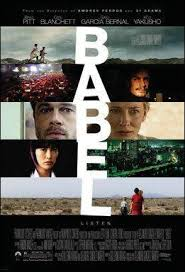Manu Zapata_El cine (de estreno) fácil de leer_vivazapata.net_cartel