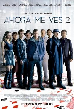 Manu Zapata_El cine (de estreno) fácil de leer_vivazapata.net_AHORA ME VES 2_cartel