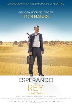 Manu Zapata_El cine (de estreno) fácil de leer_vivazapata.net_ESPERANDO AL REY_cartel