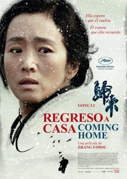 Manu Zapata_El cine (de estreno) fácil de leer_vivazapata.net_REGRESO A CASA_cartel